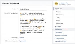 Создание бота вконтакте